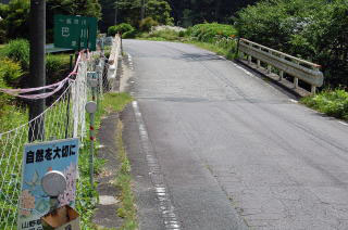 橋の手前を左折して300m進む